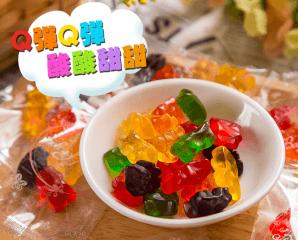 可愛小熊QQ水果軟糖,限時4.7折,今日結帳再享加碼折扣