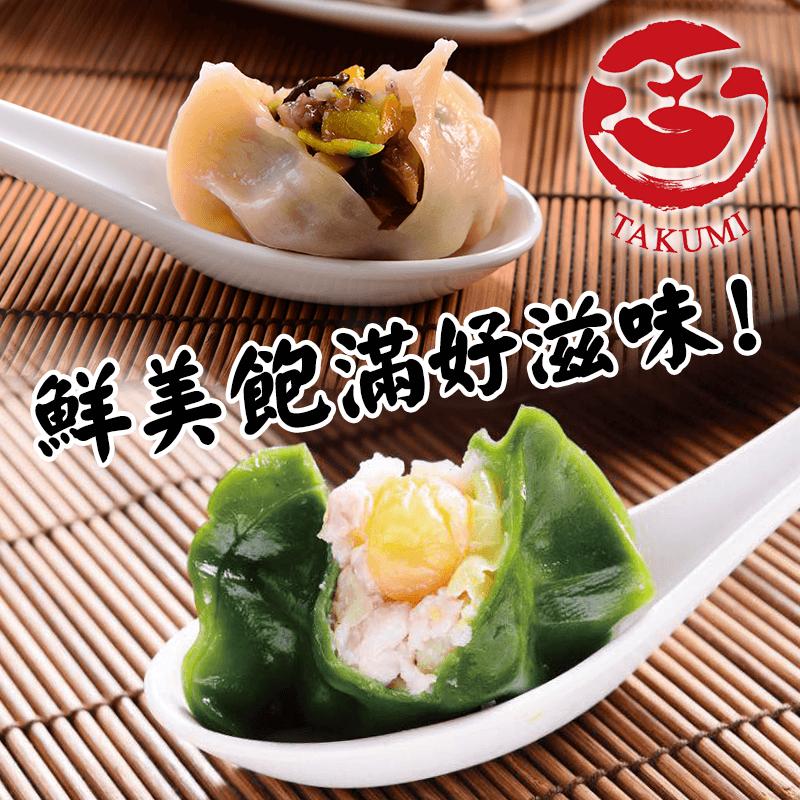 巧之味干贝素食手工水饺,限时8.4折,请把握机会抢购!