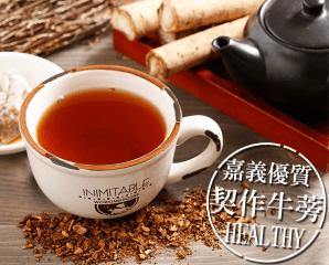 【THE ONE】天然牛蒡茶,限時4.3折,今日結帳再享加碼折扣