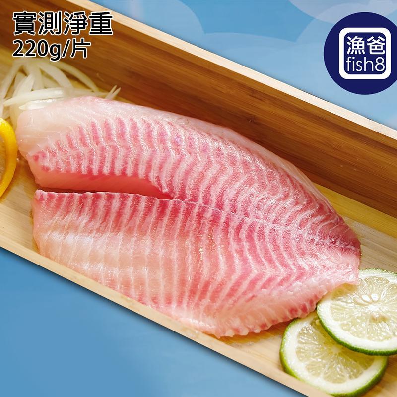 鮮凍ぃずみだい鯛魚片,今日結帳再打85折!
