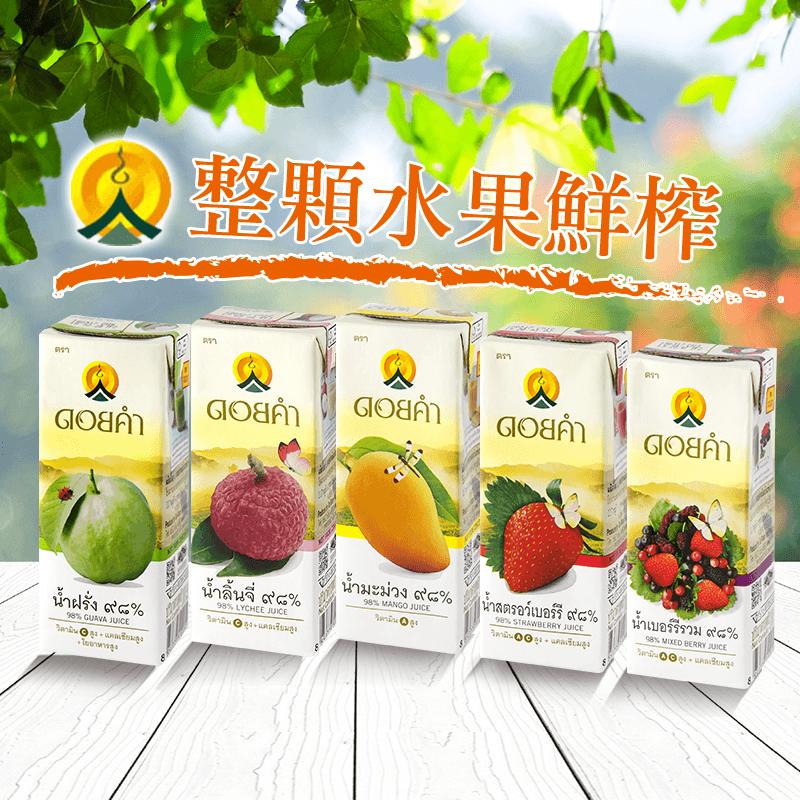 【皇家農場】香濃鮮果汁,限時6.4折,請把握機會搶購!