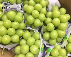 日本長野甜無籽翡翠葡萄,限時4.0折,今日結帳再享加碼折扣