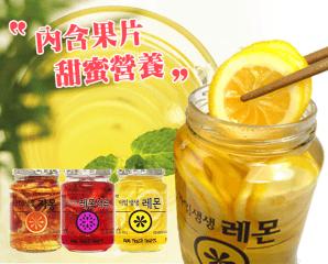韓國綠茶園生生水果茶,限時7.5折,今日結帳再享加碼折扣