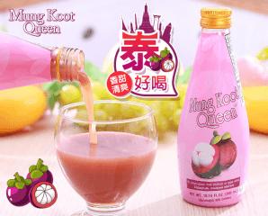 泰國進口山竹綜合果汁,限時4.8折,今日結帳再享加碼折扣
