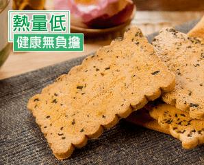 特選台灣玉山烏龍茶煎餅,限時3.0折,今日結帳再享加碼折扣