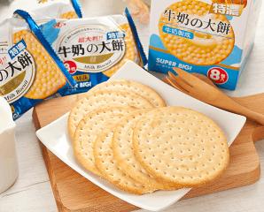 【AJI】特濃牛奶大判餅,今日結帳再打85折
