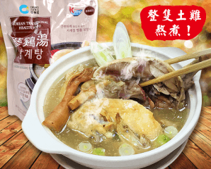 韓國【大象】藥膳蔘雞湯,限時6.1折,今日結帳再享加碼折扣