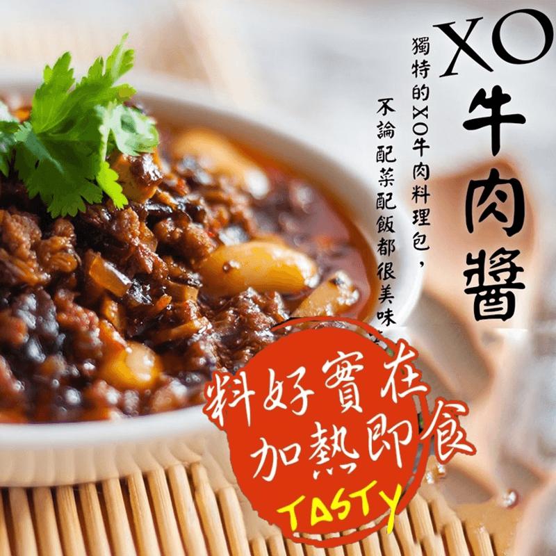 辣香濃郁XO牛肉醬料理包,今日結帳再打85折!