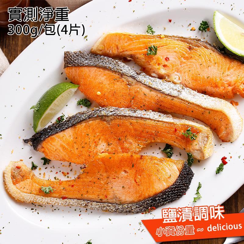 頂級特選厚切半月鮭魚片,今日結帳再打85折!