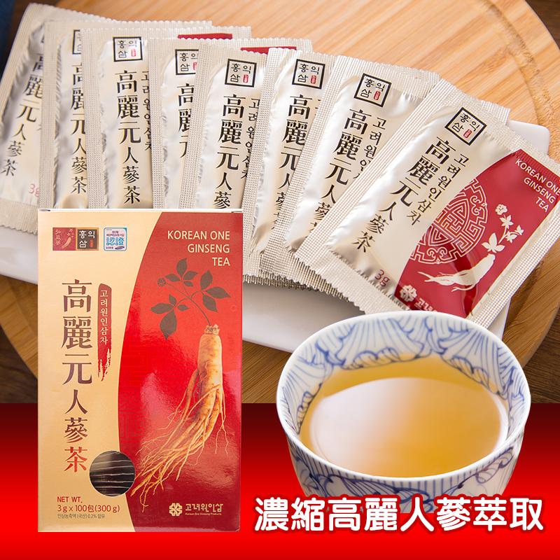 韓國高麗元人蔘茶禮盒,今日結帳再打85折!