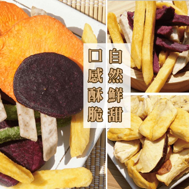 上班輕食綜合蔬果隨手包,限時破盤再打8折!