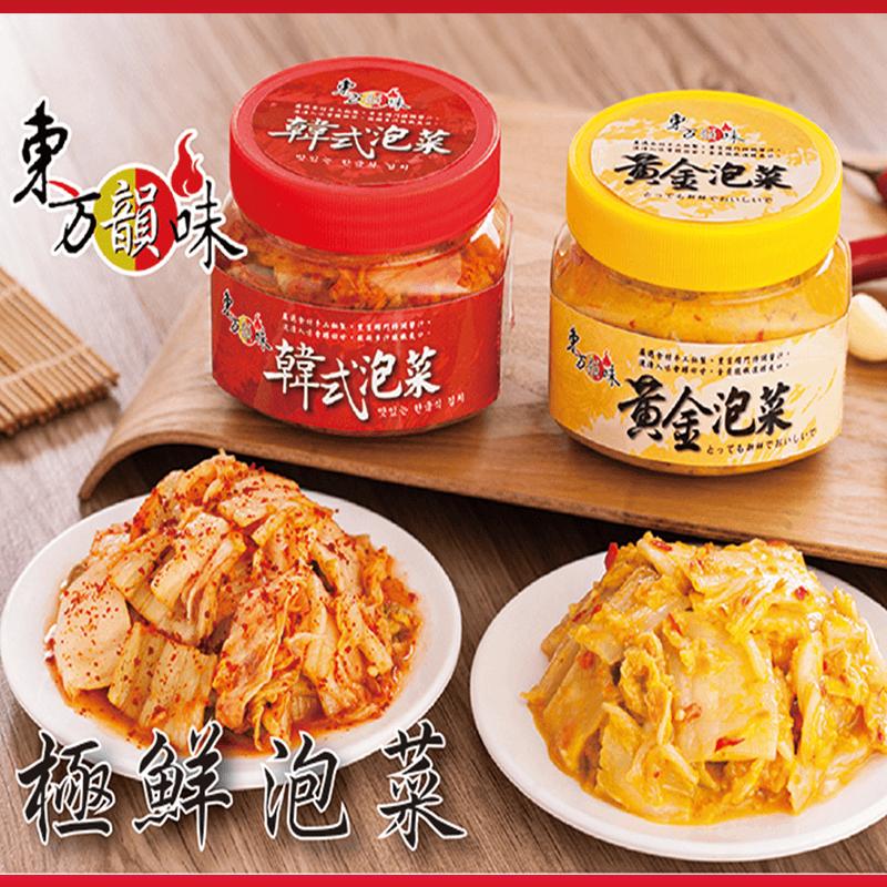 東方韻味韓式黃金泡菜,限時6.0折,請把握機會搶購!