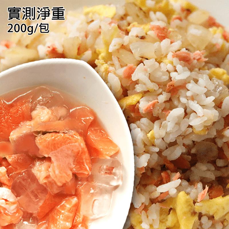 智利精選鮮美鮭魚碎肉,今日結帳再打85折!