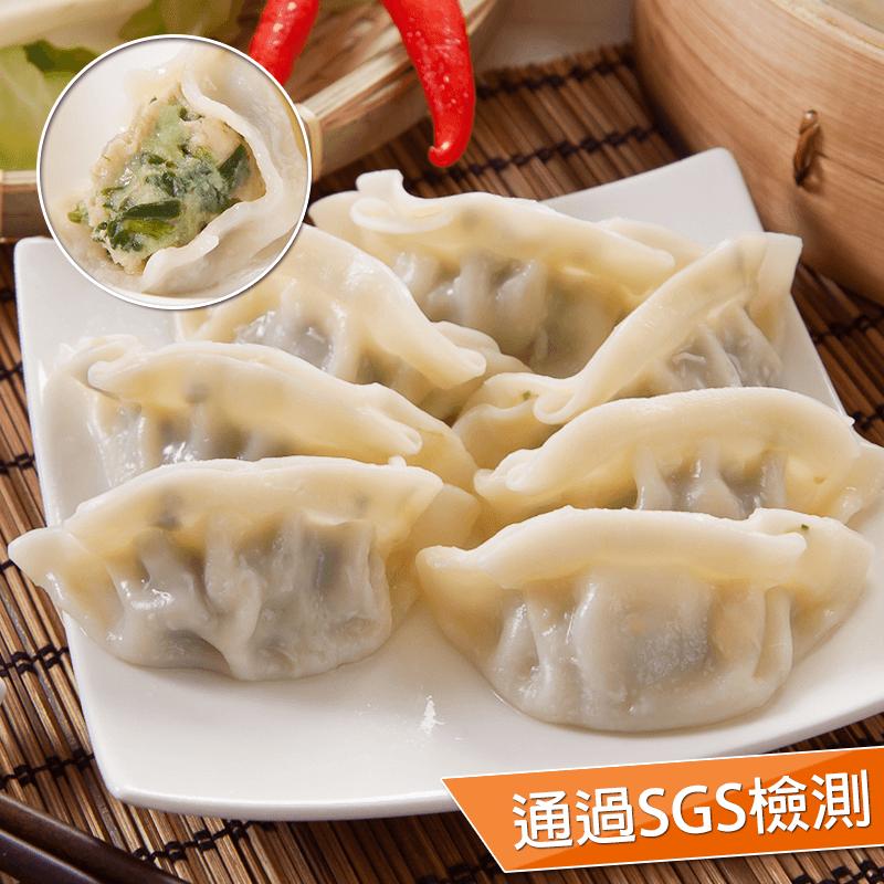 奇美嚴選超好吃熟水餃,本檔全網購最低價!