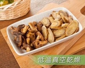 100%野菜 香菇/牛蒡脆片,限時6.6折,今日結帳再享加碼折扣
