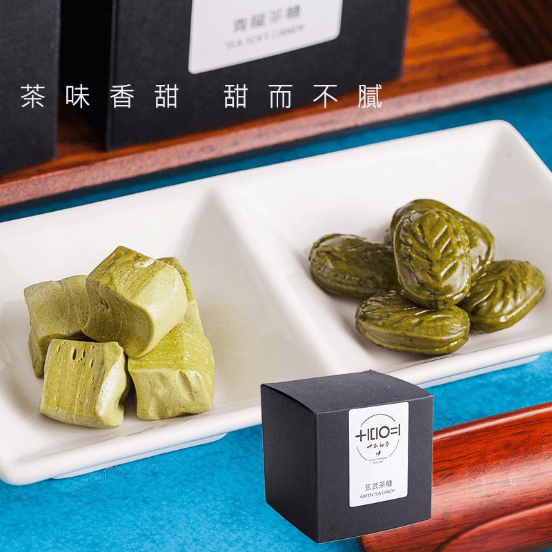 台灣創意茶食 十本初壹 青龍茶糖+玄武茶糖 綠茶糖套組,今日結帳再打85折!