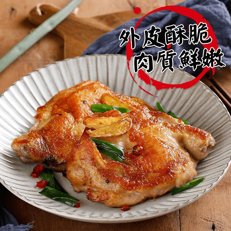 【大成】超人氣嫩煎雞腿排,今日結帳再打85折!