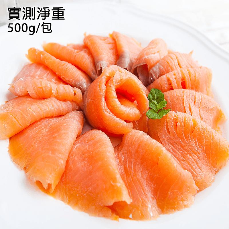 挪威空運原味燻鮭魚,限時7.0折,請把握機會搶購!
