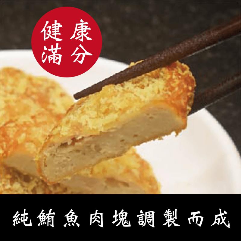 魚有王酥脆黃金炸鮪魚排,限時破盤再打8折!