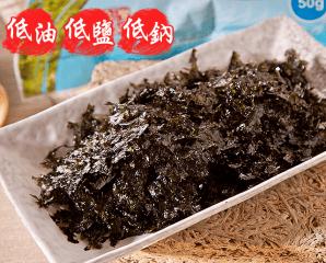 岩燒韓式海苔細片,限時4.4折,今日結帳再享加碼折扣