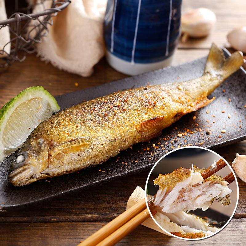 宜蘭德島大尺碼公香魚,今日結帳再打85折!