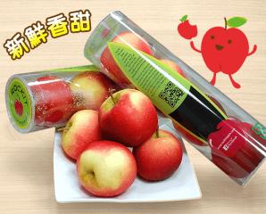 嚴選ROCKIT可口櫻桃蘋果,限時6.3折,今日結帳再享加碼折扣