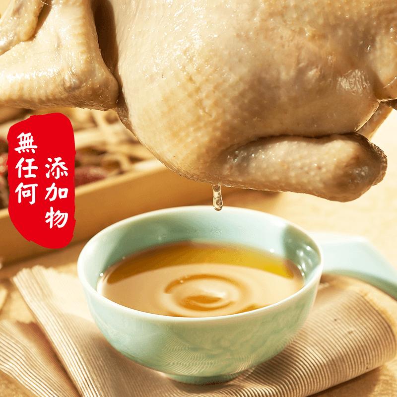 金牌大師原味純煉滴雞精,限時7.0折,請把握機會搶購!