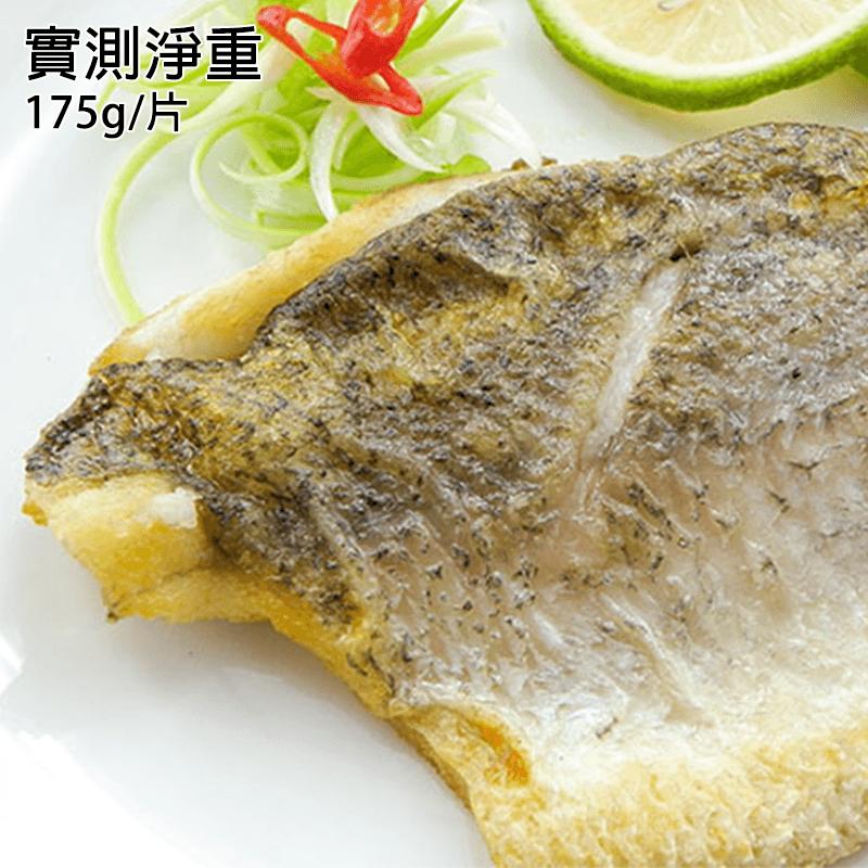 台灣極品金目鱸魚排,今日結帳再打85折!