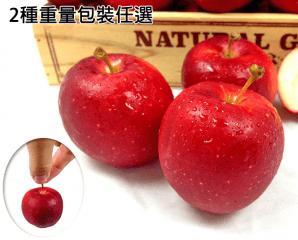 日本青森可愛櫻桃小蘋果,限時3.3折,今日結帳再享加碼折扣