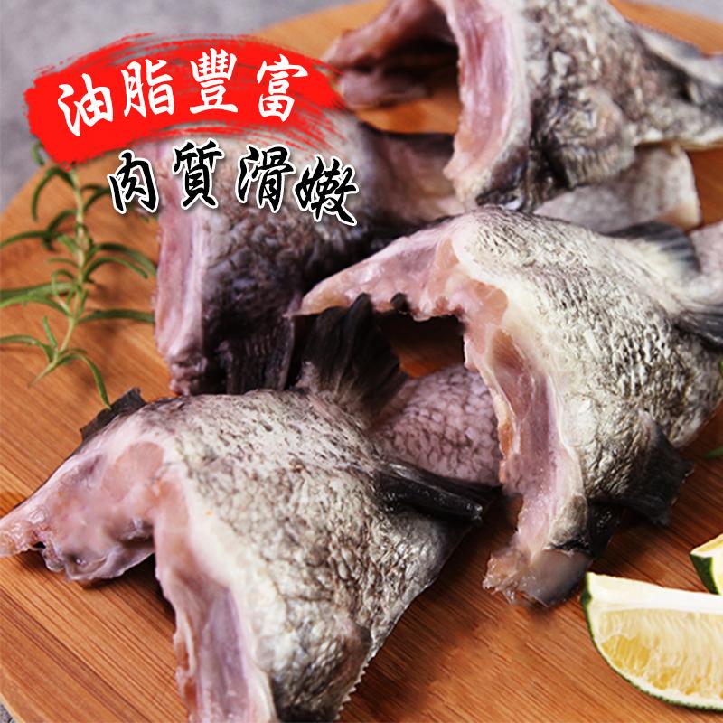 台灣鮮嫩肥美鯛魚下巴,今日結帳再打85折!