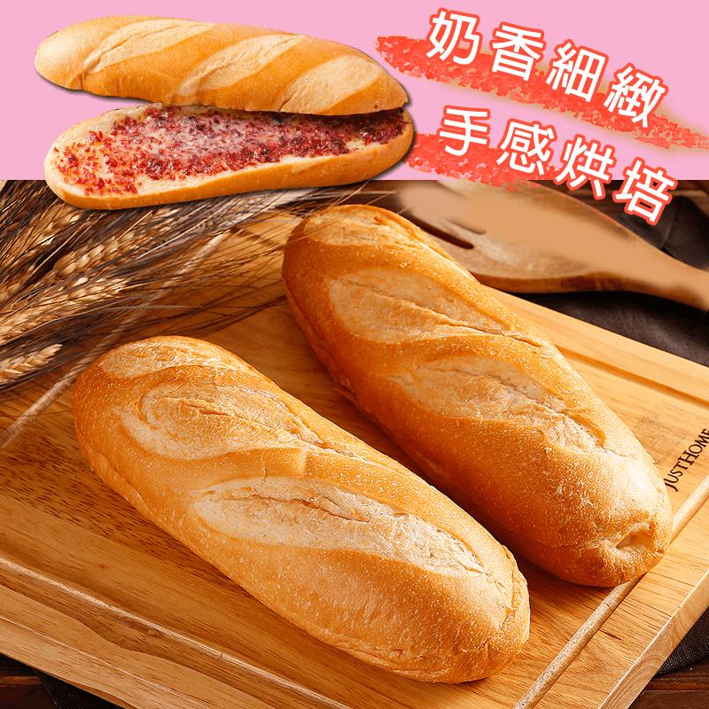 分享烘焙維也那牛奶麵包,本檔全網購最低價!