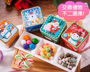 聖誕超Q系列糖果鐵盒,限時8.5折,今日結帳再享加碼折扣