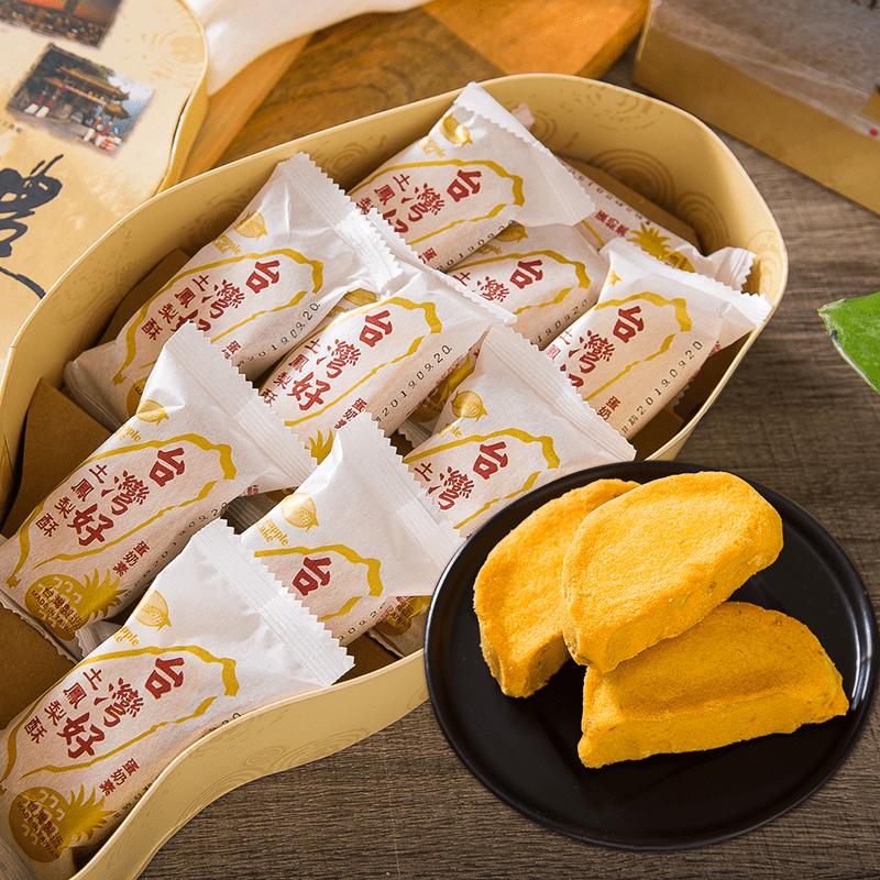 台灣尚好禮土鳳梨酥禮盒,限時破盤再打82折!