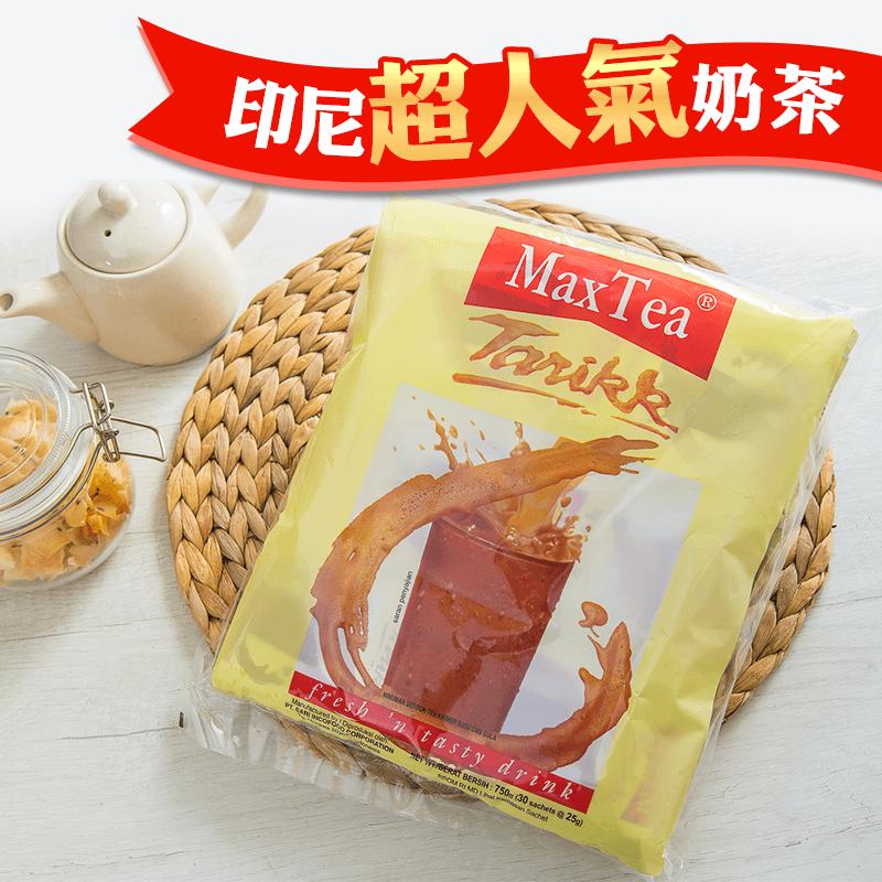 MAXTEA 奶茶印尼拉茶,本檔全網購最低價!