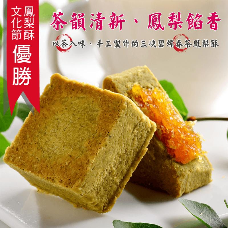 艾波索綜合土鳳梨酥禮盒,今日結帳再打85折!