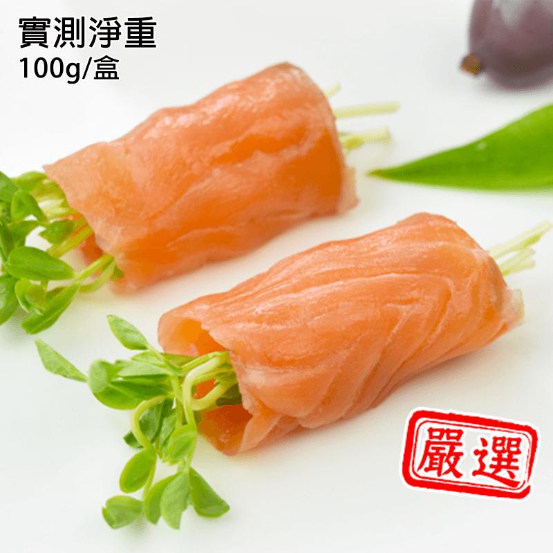 頂級智利煙燻鮭魚片,今日結帳再打85折!