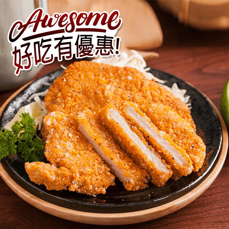 【富統食品】大阪城香酥雞排豬排,限時破盤再打82折!