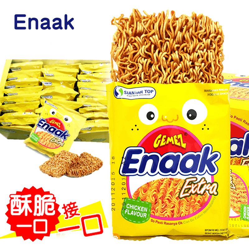 Enaak超夯爆紅韓式香脆大雞麵,限時5.0折,請把握機會搶購!