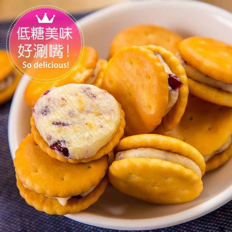 香濃涮嘴MINI一口牛軋餅,本檔全網購最低價!