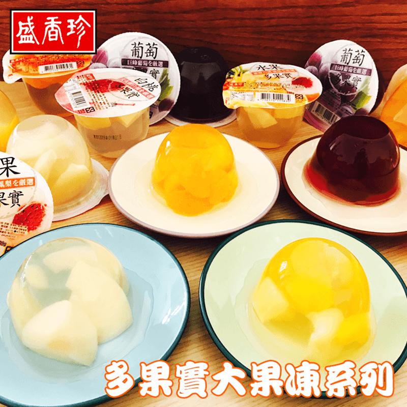盛香珍大顆綜合水果果凍,限時7.4折,請把握機會搶購!