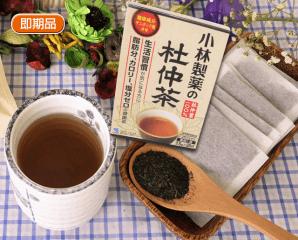日本小林製藥杜仲淡茶,限時5.3折,今日結帳再享加碼折扣