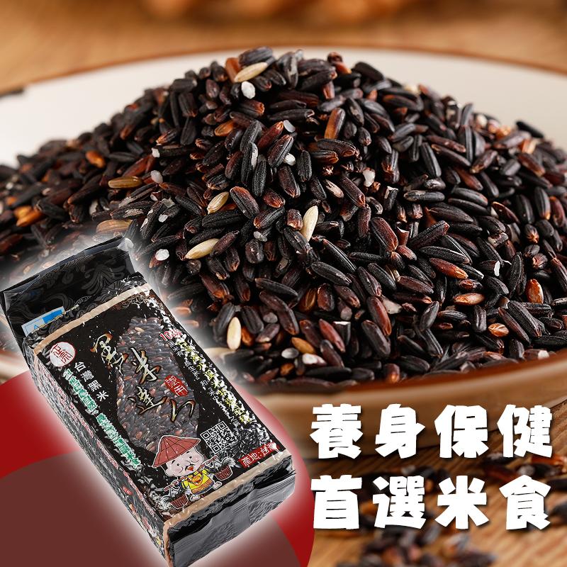 黑米達人台灣黑糙米,限時5.6折,請把握機會搶購!