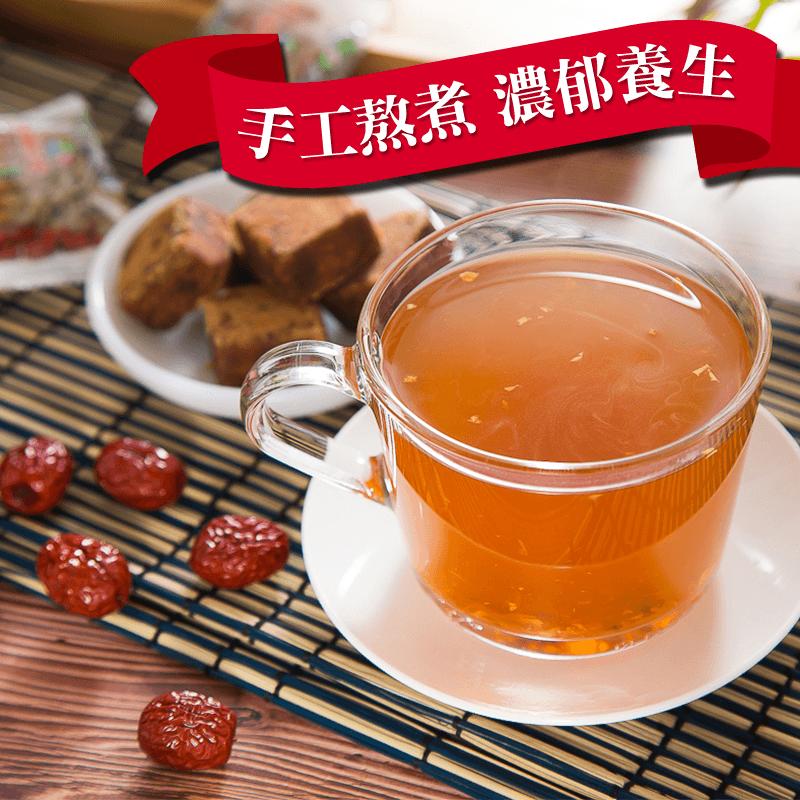 水晶桂圓紅棗薑茶黑糖塊,限時4.6折,請把握機會搶購!