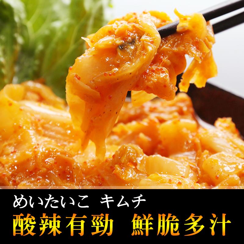 脆辣香甜明太子風味泡菜,限時破盤再打82折!