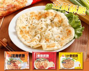 龐德冷凍香酥抓餅任選,限時5.9折