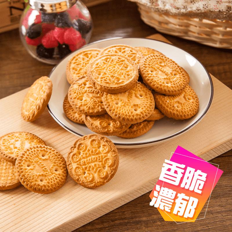 印尼ROMA香酥椰子餅乾,本檔全網購最低價!
