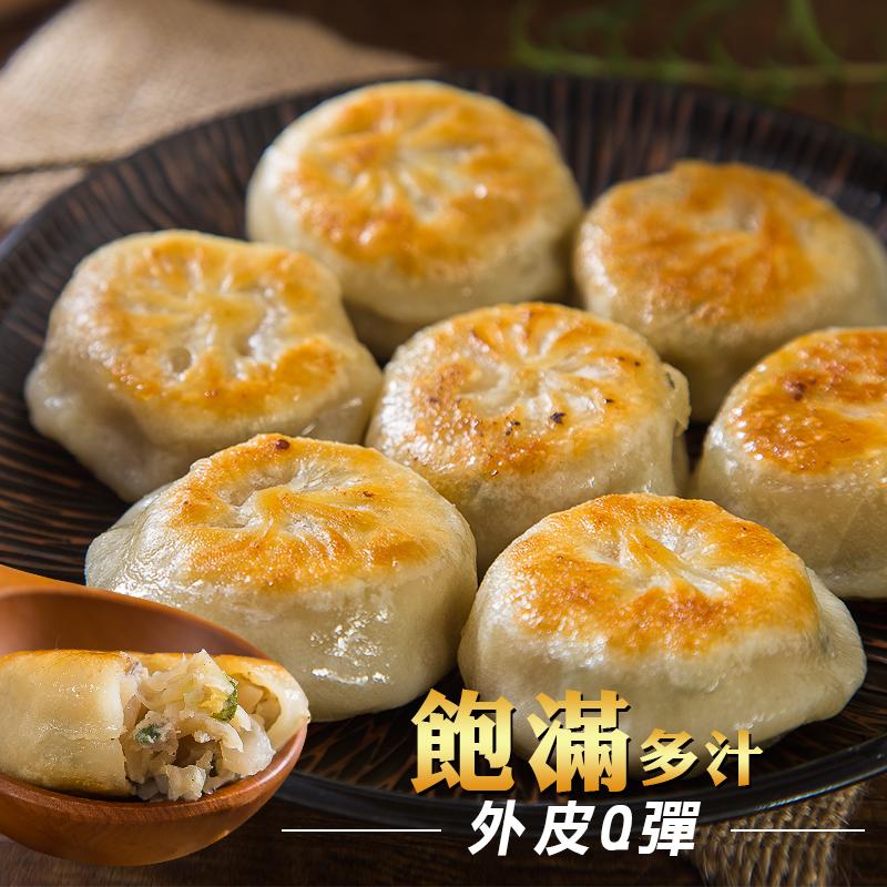 禎祥食品港式迷你一口小煎包,限時4.6折,請把握機會搶購!