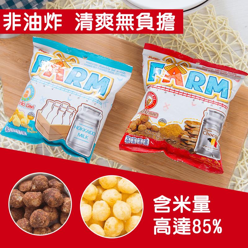 泰國超熱賣奶香米脆球,限時破盤再打82折!