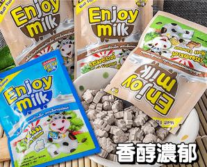 泰國Enjoy Milk牛奶片,限時3.7折,今日結帳再享加碼折扣