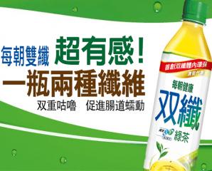 【每朝健康】雙纖綠茶,限時6.6折,請把握機會搶購!